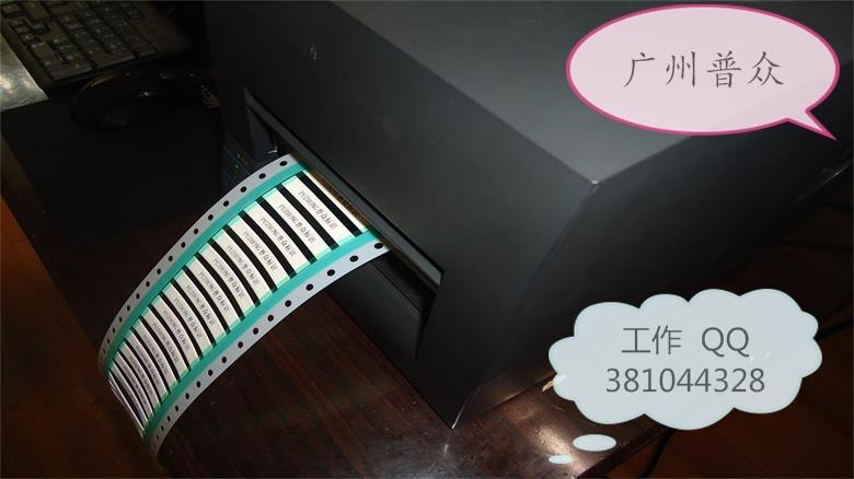 标识热缩管打印机